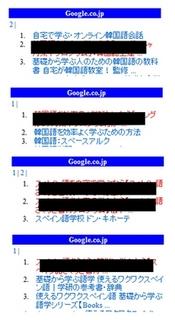 キーワード調査.jpg